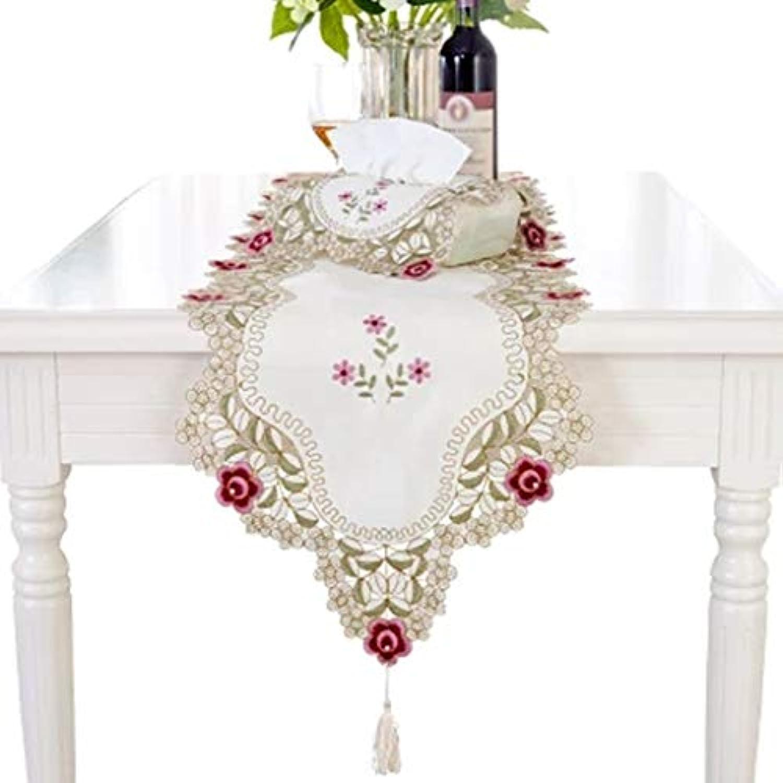 テーブルランナー ホームデコレーション 北欧 刺繍 工芸品 モダン おしゃれ 長方形 エレガント 装飾 40×190cm 40×215cm (Size : 40×215cm)