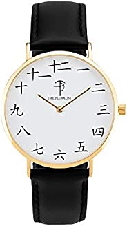 The Pluralist Watch Kan'ji Yellow Gold Unisex Stainless Steel Quartz Wrist Analog Watch with 40mm Case, Black Leather Band a