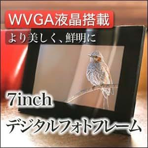 【高画質/動画再生】7型デジタルフォトフレーム ピアノブラック