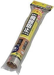アイリスオーヤマ 飛散防止フィルム HBF-3218N 00013011 【まとめ買い3個セット】