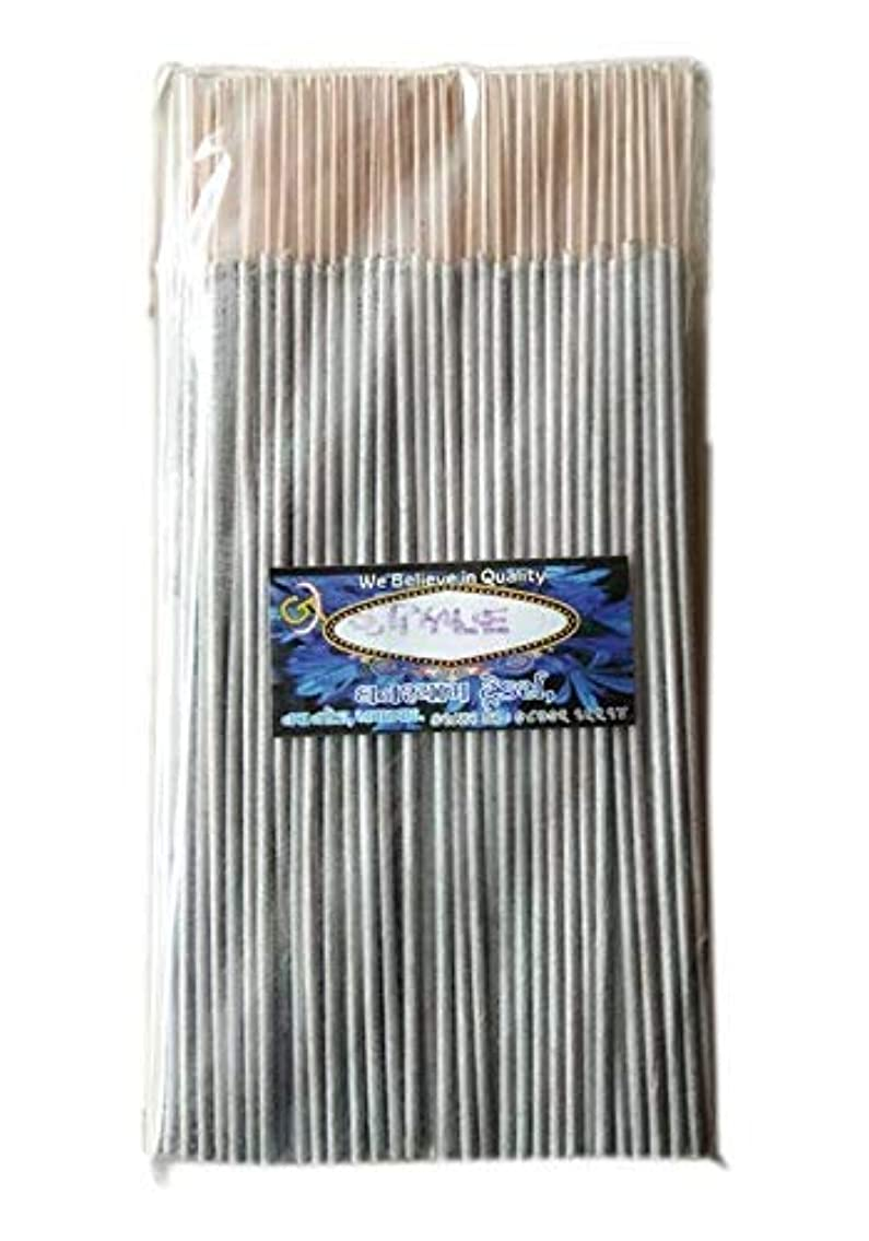 宿低下暴君Divyam Style Incense Stick/Agarbatti -Silver (250 GM. Pack)