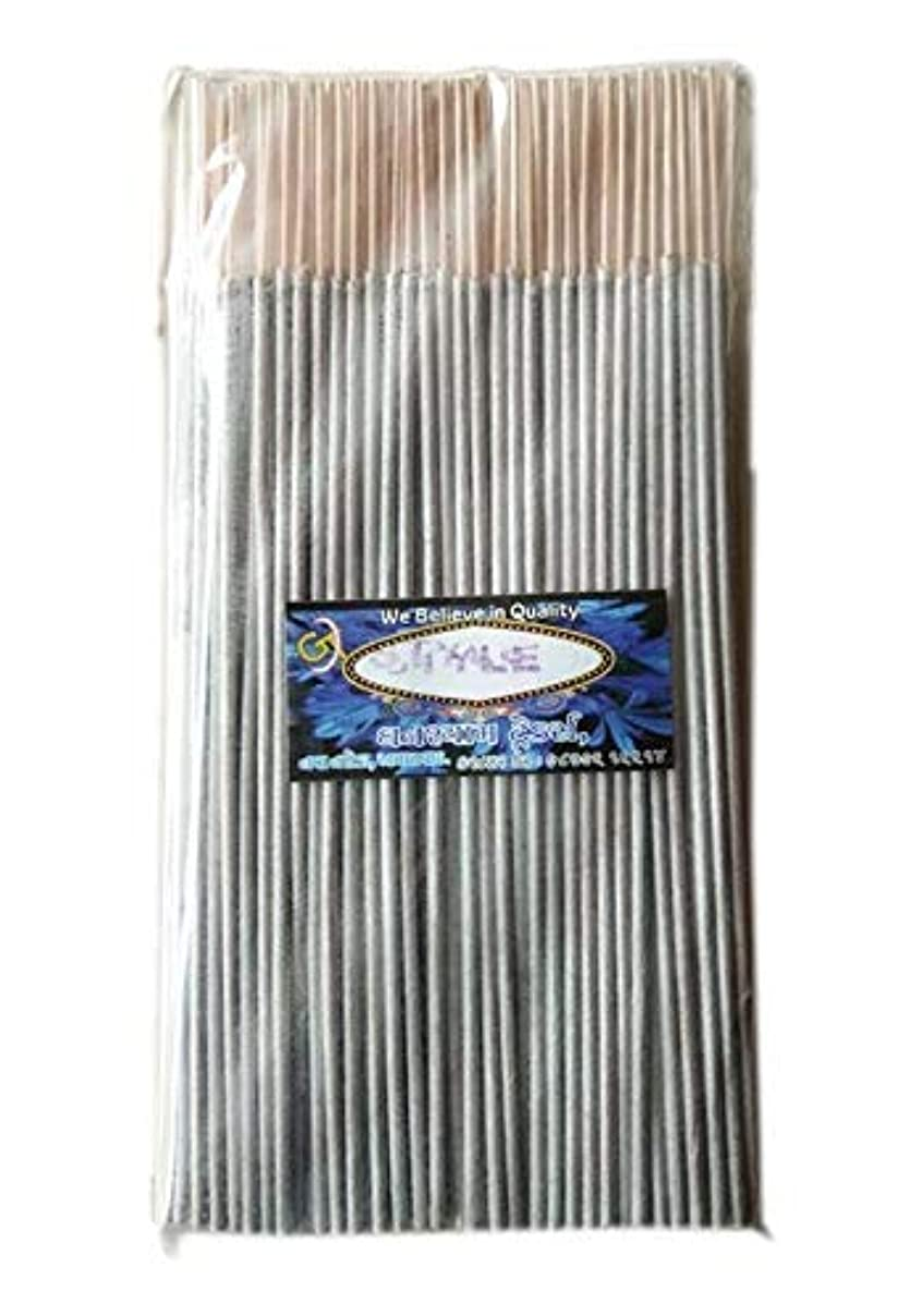 一方、なぞらえる欠如Divyam Style Incense Stick/Agarbatti -Silver (250 GM. Pack)