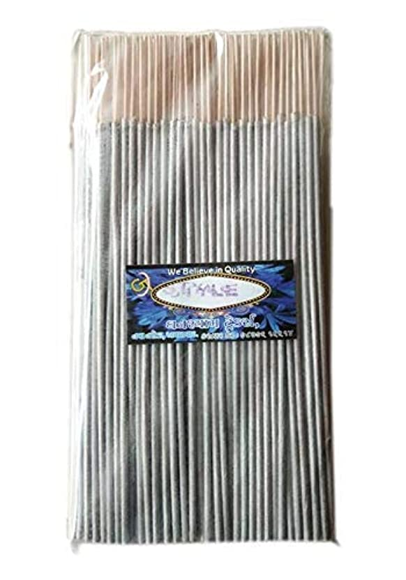 レクリエーションに渡って去るDivyam Style Incense Stick/Agarbatti -Silver (250 GM. Pack)