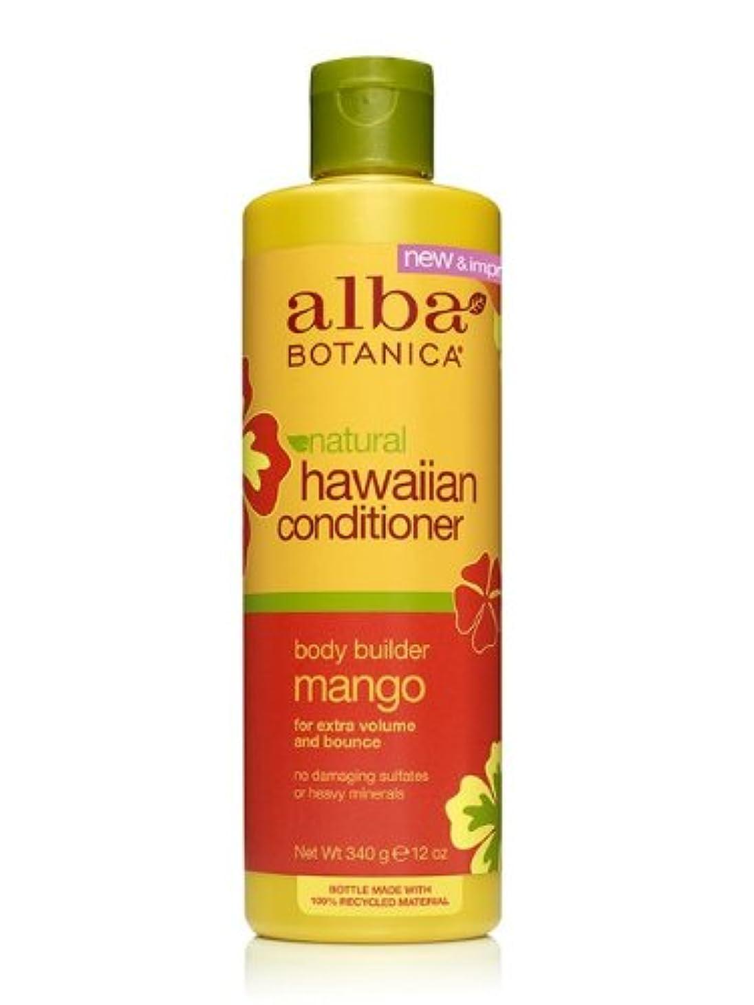 工業用スポーツをするからに変化するalba BOTANICA アルバボタニカ ハワイアン ヘアコンディショナー MG マンゴー