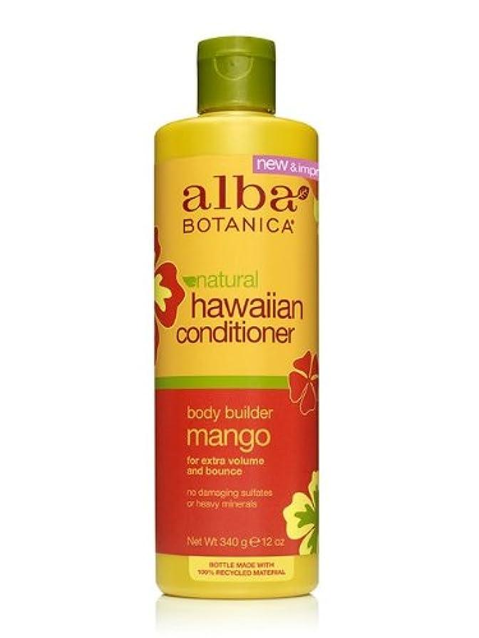 あごスイッチ適合しましたalba BOTANICA アルバボタニカ ハワイアン ヘアコンディショナー MG マンゴー