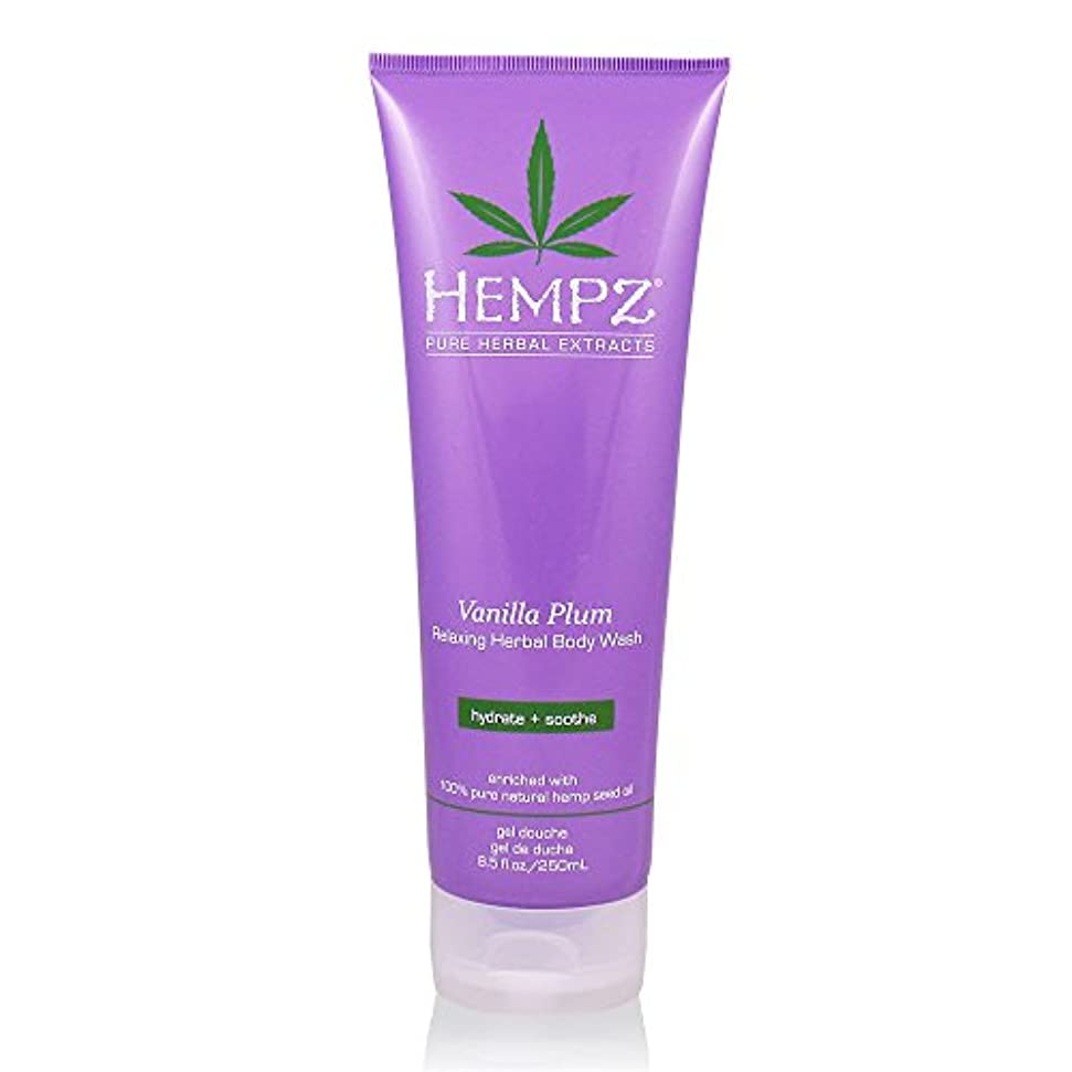 操る相談種をまくby Hempz HERBAL BODY WASH-VANILLA PLUM 8.5 OZ by HEMPZ