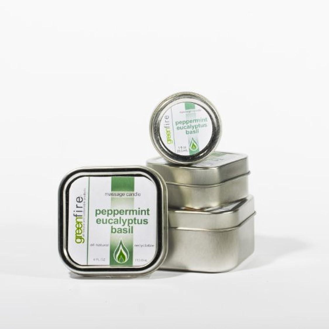グリーンファイヤーマッサージキャンドル/3パック入り ペパーミント?ユーカリ?バジルの香り(サイズ:29.6mL、59.1mL、118.3mL)
