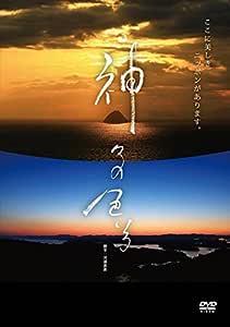 神々の色いろ-Devine Colors- [DVD]