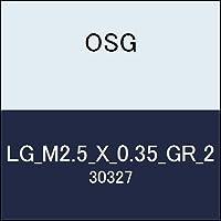 OSG ゲージ LG_M2.5_X_0.35_GR_2 商品番号 30327