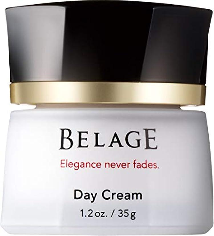 スモッグ正規化提供するハリウッド化粧品 ベルアージュ デイクリーム ∞ 35g