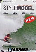 STYLE MODEL(スタイルモデル)vol.1 BOTTOM TURN 世界最高のスタイルマスター達のボトムターンにフォーカス!/サーフィンDVD