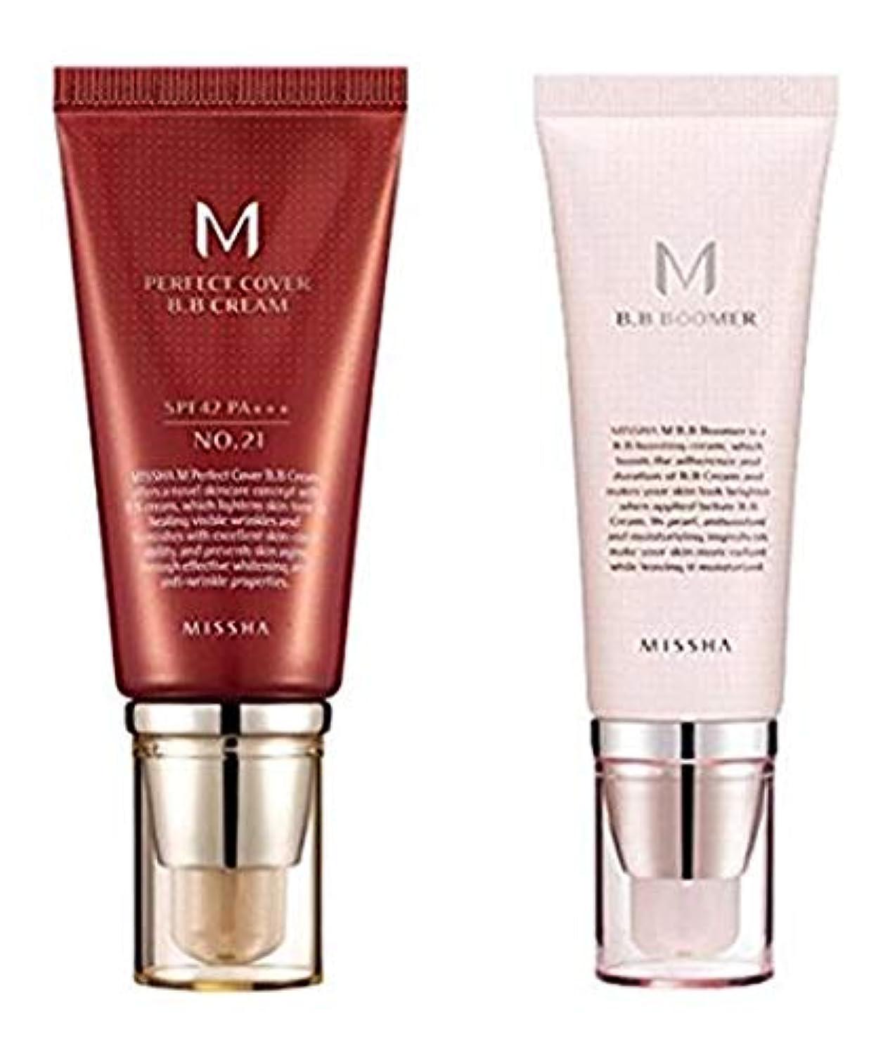 いらいらさせるなめる比べるMISSHA M Perfect Cover BB cream #21 + M BB Boomer / ミシャ M パーフェクトカバー BBクリーム 50ml + M BBブーマー40ml [並行輸入品]