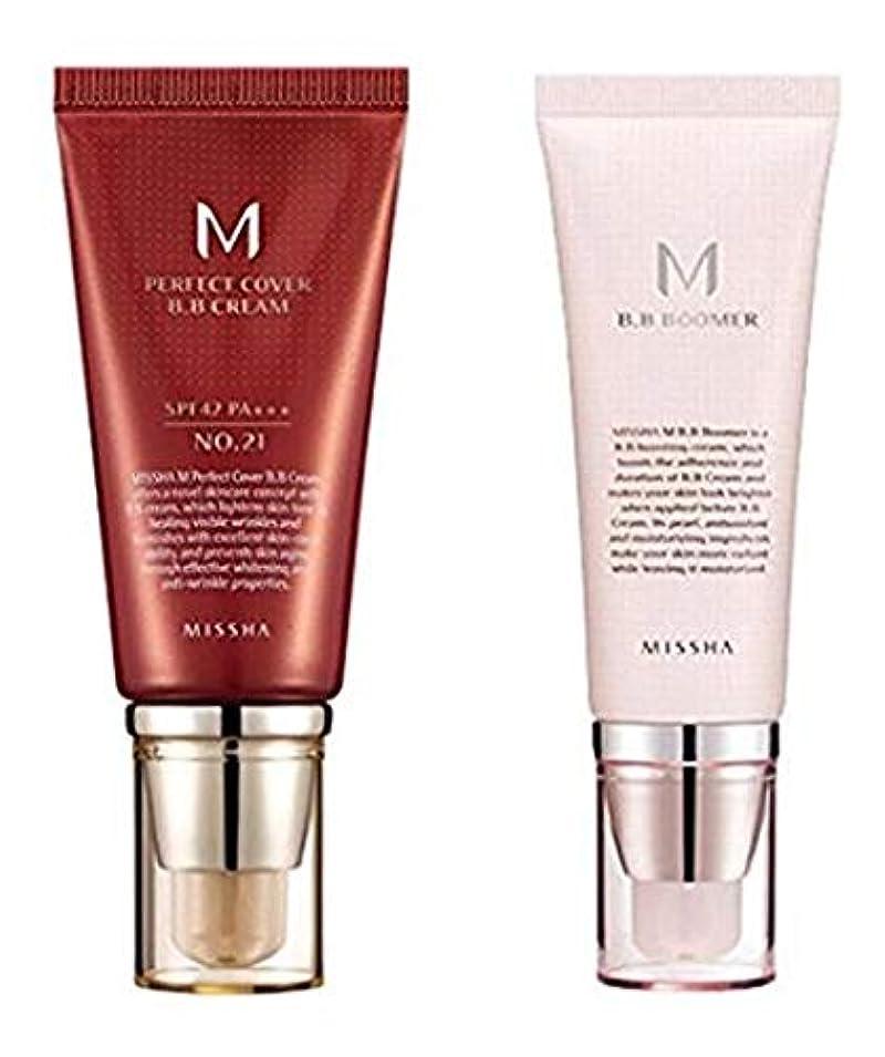 知覚的鎮痛剤可愛いMISSHA M Perfect Cover BB cream #21 + M BB Boomer / ミシャ M パーフェクトカバー BBクリーム 50ml + M BBブーマー40ml [並行輸入品]