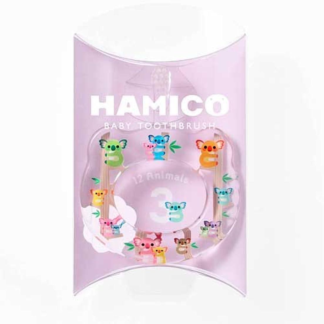 大きさ夕暮れ色HAMICO(ハミコ) ベビー歯ブラシ 「12 Animals(12アニマルズ)」シリーズ コアラ (03)