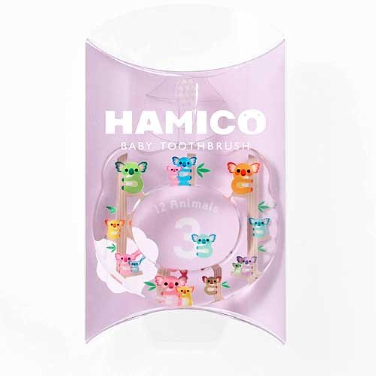 HAMICO(ハミコ) ベビー歯ブラシ 「12 Animals(12アニマルズ)」シリーズ コアラ (03)