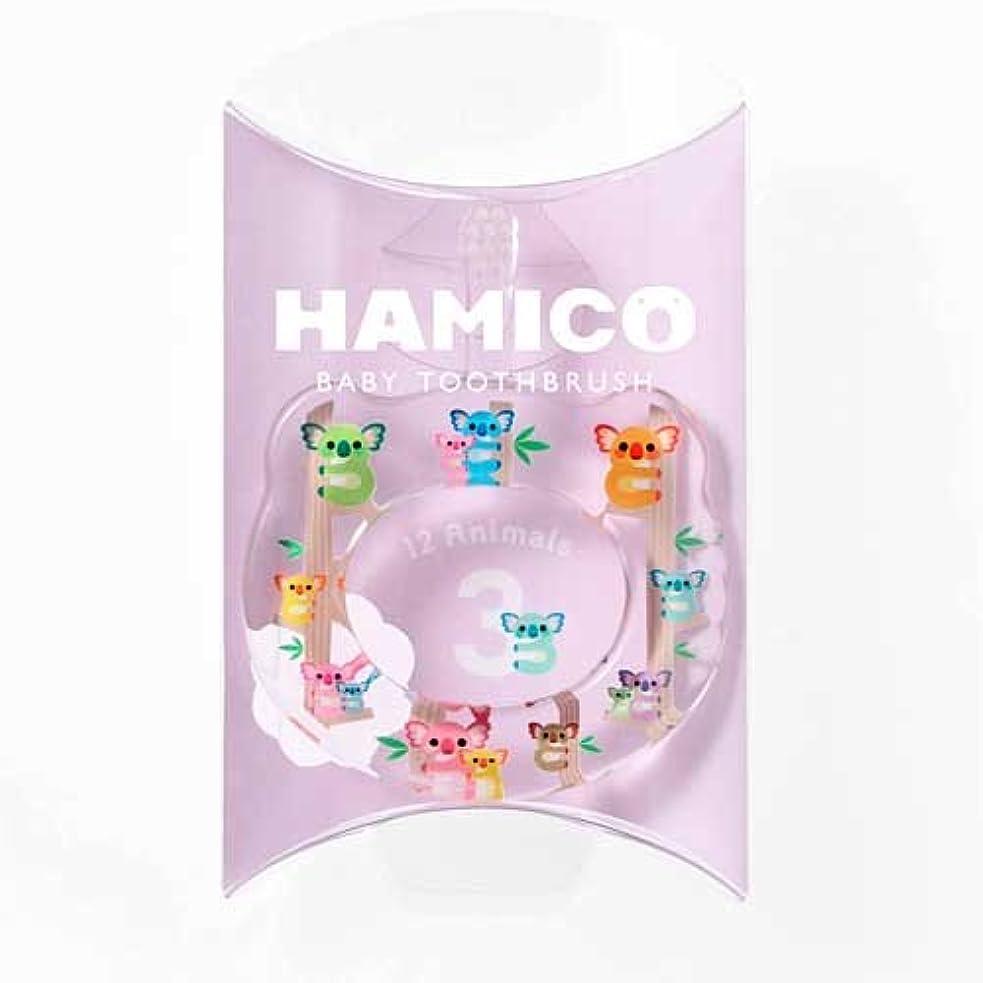 ナチュラルコモランマ啓示HAMICO(ハミコ) ベビー歯ブラシ 「12 Animals(12アニマルズ)」シリーズ コアラ (03)