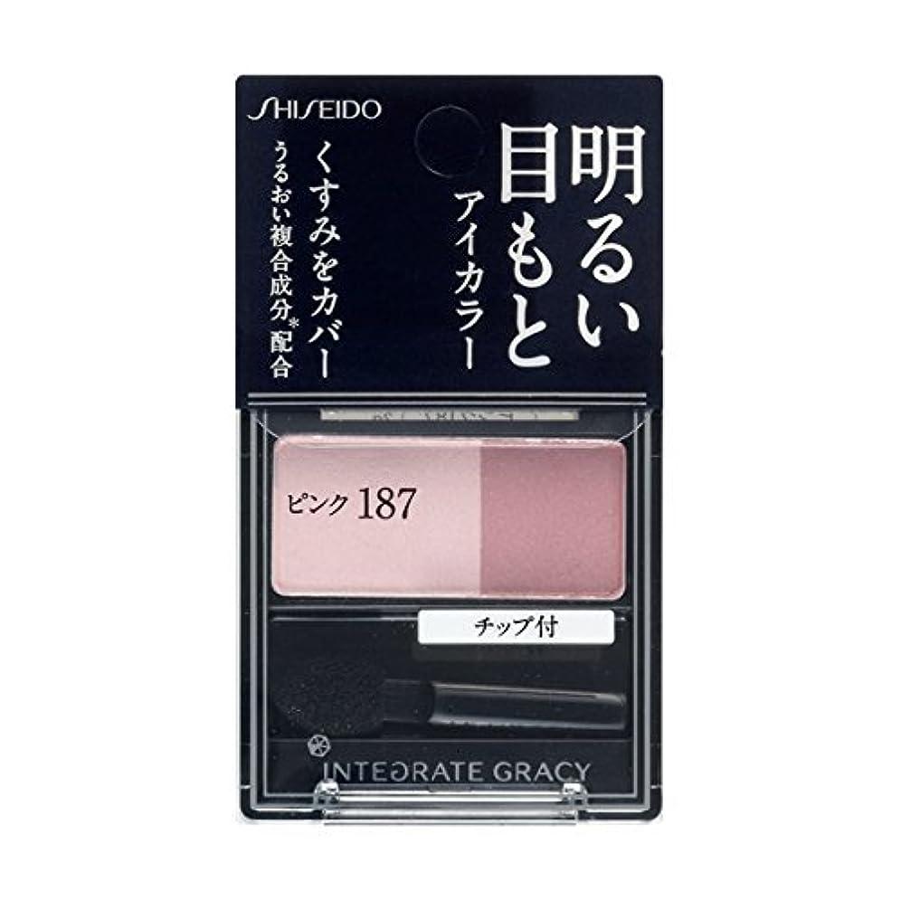民兵藤色印象的インテグレート グレイシィ アイカラー ピンク187 2g×3個