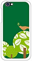 sslink SH-03J/SHV39/604SH AQUOS R アクオス ハードケース ca648-4 葉っぱ 鳥 木 植物 スマホ ケース スマートフォン カバー カスタム ジャケット docomo au softbank 3キャリア対応