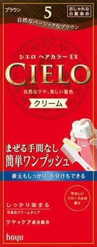 メンタリティフレキシブル神シエロ ヘアカラー EX クリーム 5 ブラウン × 3個セット
