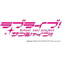 『ラブライブ!サンシャイン!!The School Idol Movie Over the Rainbow』挿入歌シングル「Believe again/Brightest Melody/Over The Next Rainbow」 (特典なし)