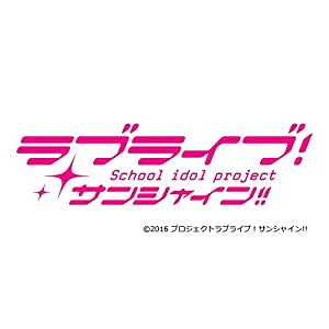 『ラブライブ!サンシャイン!!The School Idol Movie Over the Rainbow』挿入歌シングル「Believe again/Brightest Melody/Over The Next Rainbow」 (特典なし)