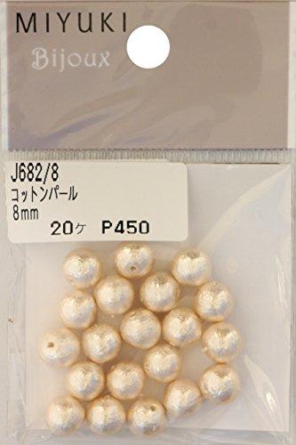 MIYUKI(ミユキ) コットンパール 8mm 丸玉 綿 ビーズ 軽量