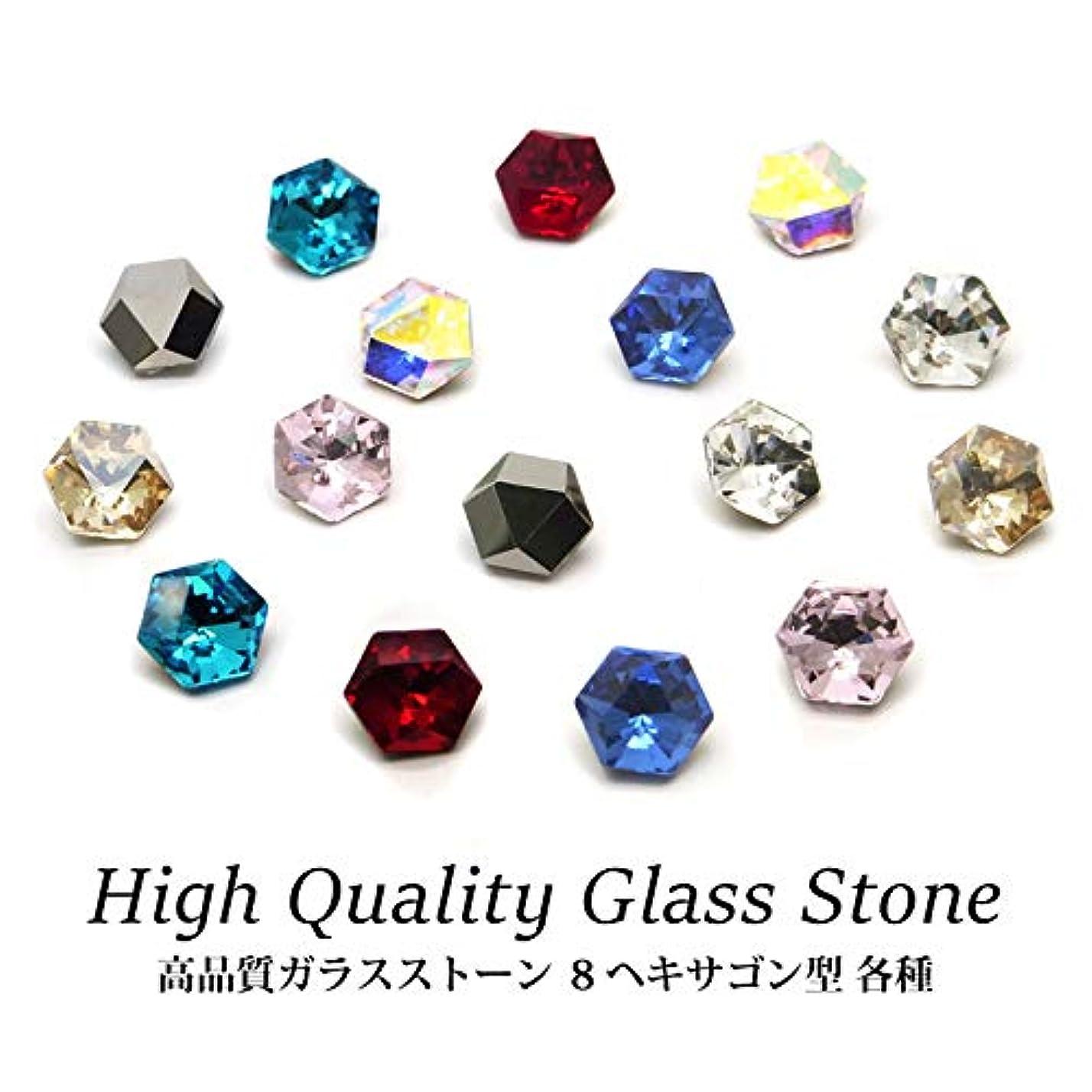煩わしい楽な獲物高品質 ガラスストーン 8 ヘキサゴン型 各種 3個入り (8.ジェットヘマタイト)