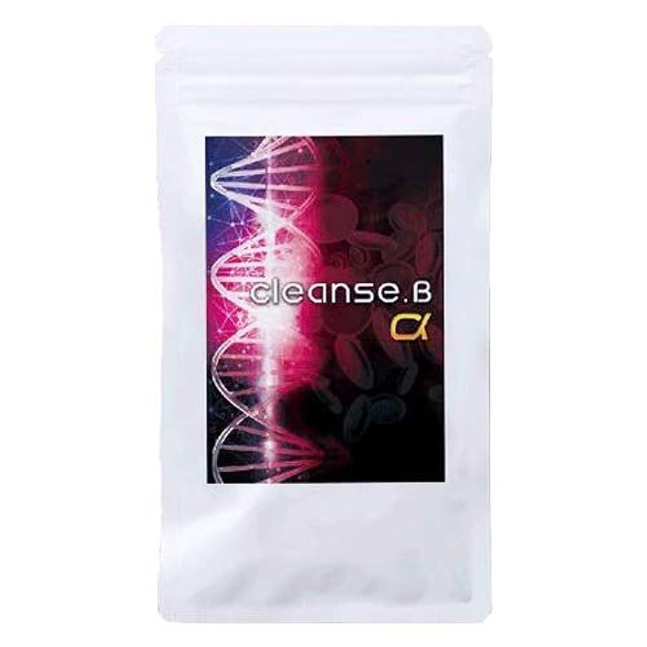 検出器ワックス取るCleanse.B α(クレンズビーアルファ) (1) / サプリメント ビタミンC アルギニン 栄養補助食品