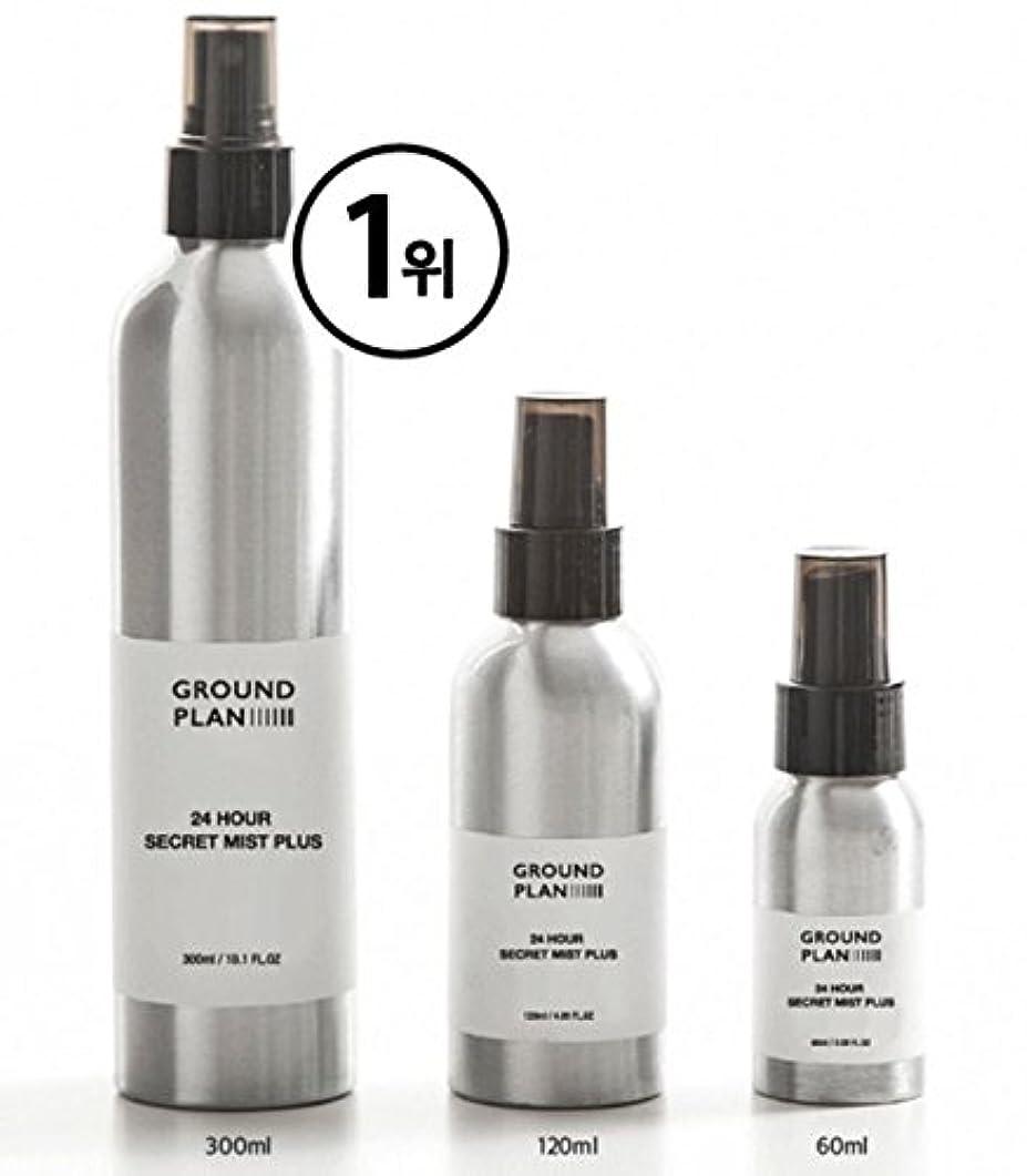チャップ容器メタリック[グラウンド?プラン] 24Hour 秘密 スキンミスト Plus (120ml) (300ml) Ground plan 24 Hour Secret Skin Mist Plus [海外直送品] (120ml)