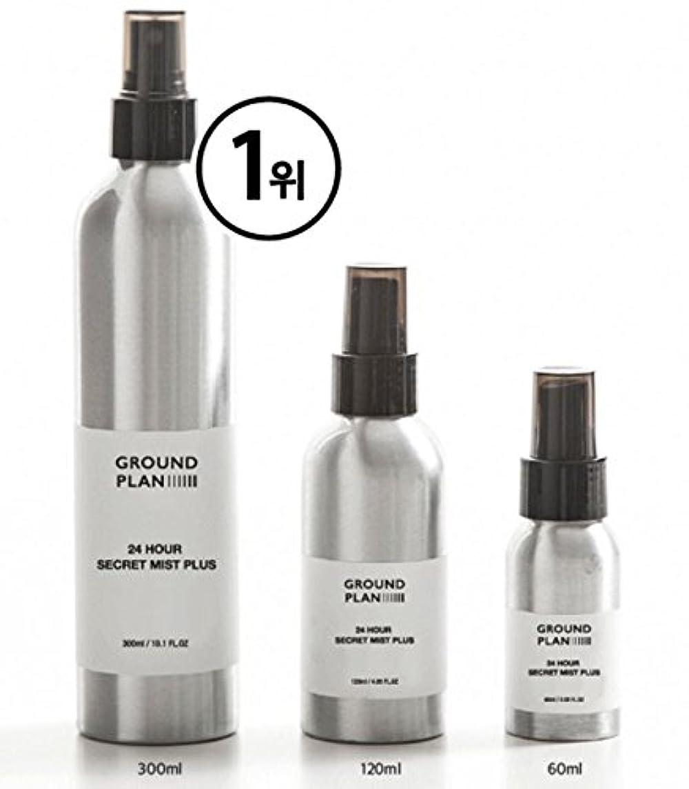 混乱した特殊フェード[グラウンド?プラン] 24Hour 秘密 スキンミスト Plus (120ml) (300ml) Ground plan 24 Hour Secret Skin Mist Plus [海外直送品] (120ml)