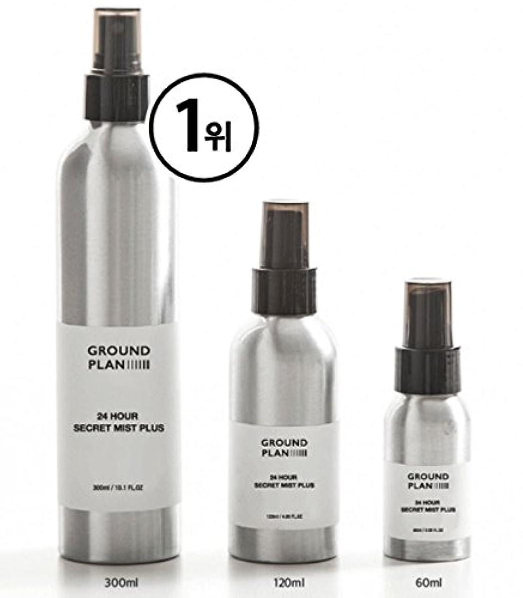 想像力豊かな増幅する地下室[グラウンド?プラン] 24Hour 秘密 スキンミスト Plus (120ml) (300ml) Ground plan 24 Hour Secret Skin Mist Plus [海外直送品] (120ml)