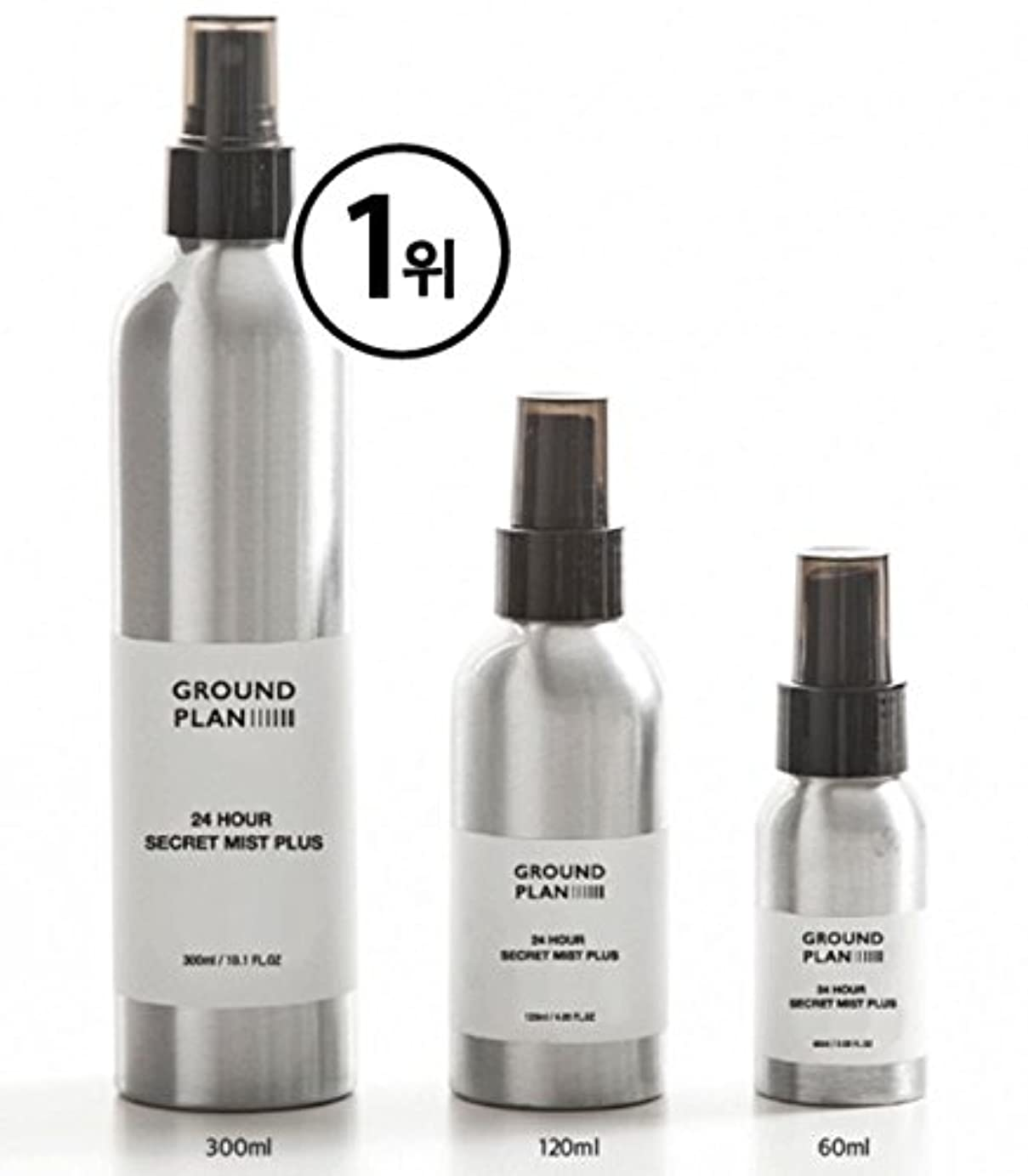 ランプよく話される黙認する[グラウンド?プラン] 24Hour 秘密 スキンミスト Plus (120ml) (300ml) Ground plan 24 Hour Secret Skin Mist Plus [海外直送品] (120ml)