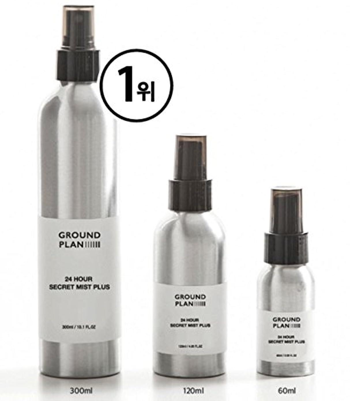 動かす粒アクティブ[グラウンド?プラン] 24Hour 秘密 スキンミスト Plus (60ml) Ground plan 24 Hour Secret Skin Mist Plus [海外直送品]