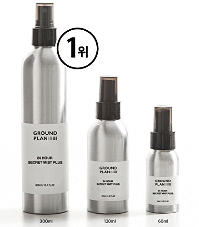 文字条約祭り[グラウンド・プラン] 24Hour 秘密 スキンミスト Plus (120ml) (300ml) Ground plan 24 Hour Secret Skin Mist Plus [海外直送品] (120ml)