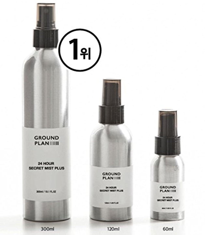 愛情オーロックアルファベット[グラウンド?プラン] 24Hour 秘密 スキンミスト Plus (120ml) (300ml) Ground plan 24 Hour Secret Skin Mist Plus [海外直送品] (120ml)