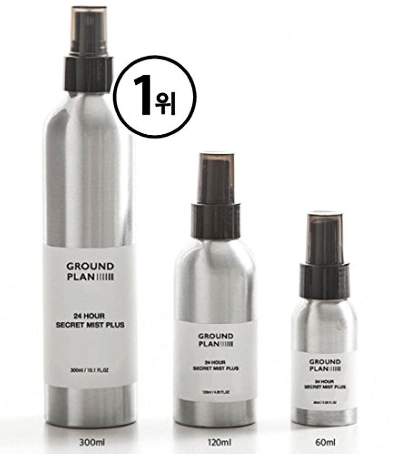 デッキベースギャラントリー[グラウンド?プラン] 24Hour 秘密 スキンミスト Plus (120ml) (300ml) Ground plan 24 Hour Secret Skin Mist Plus [海外直送品] (120ml)