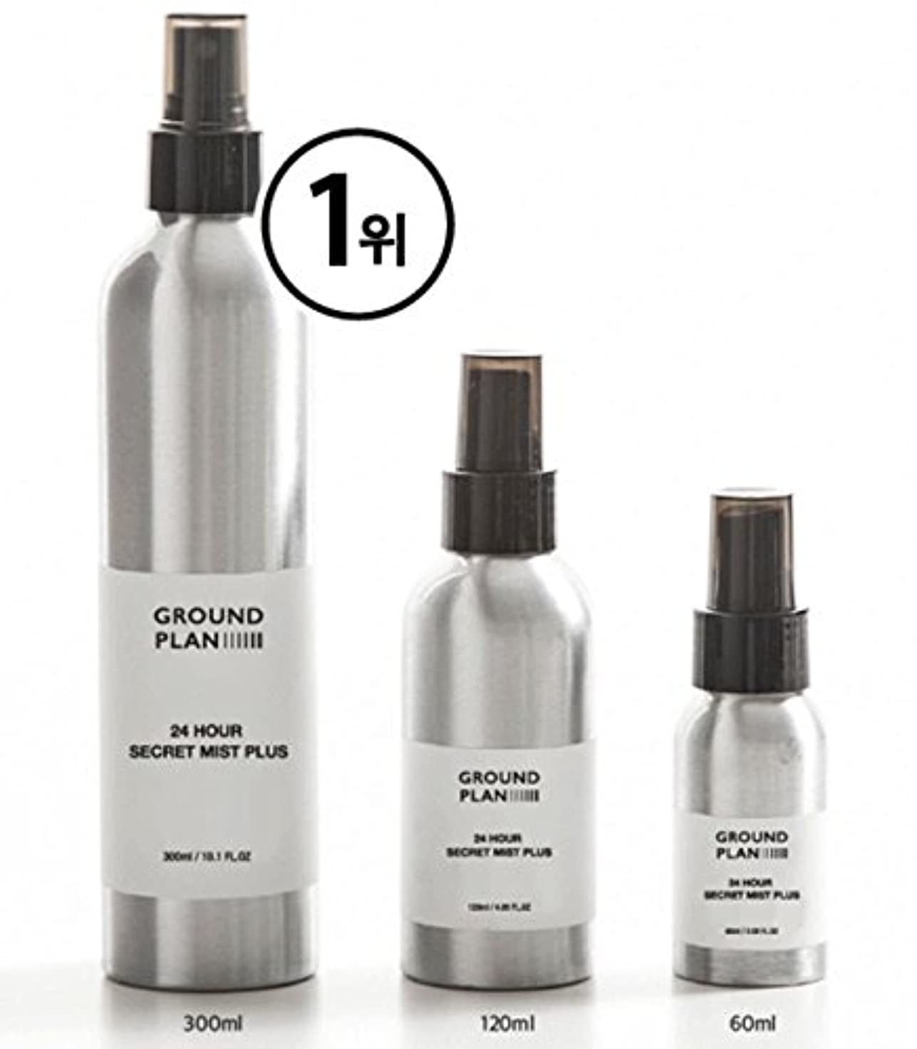 帝国主義クロール修復[グラウンド?プラン] 24Hour 秘密 スキンミスト Plus (120ml) (300ml) Ground plan 24 Hour Secret Skin Mist Plus [海外直送品] (120ml)