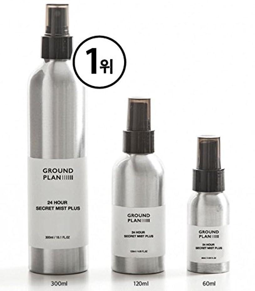 無心時代感じる[グラウンド?プラン] 24Hour 秘密 スキンミスト Plus (60ml) Ground plan 24 Hour Secret Skin Mist Plus [海外直送品]