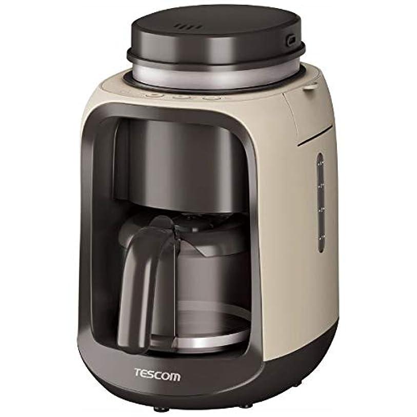 時々時々神運命的なテスコム 全自動コーヒーメーカー コンフォートベージュTESCOM TCM501-C
