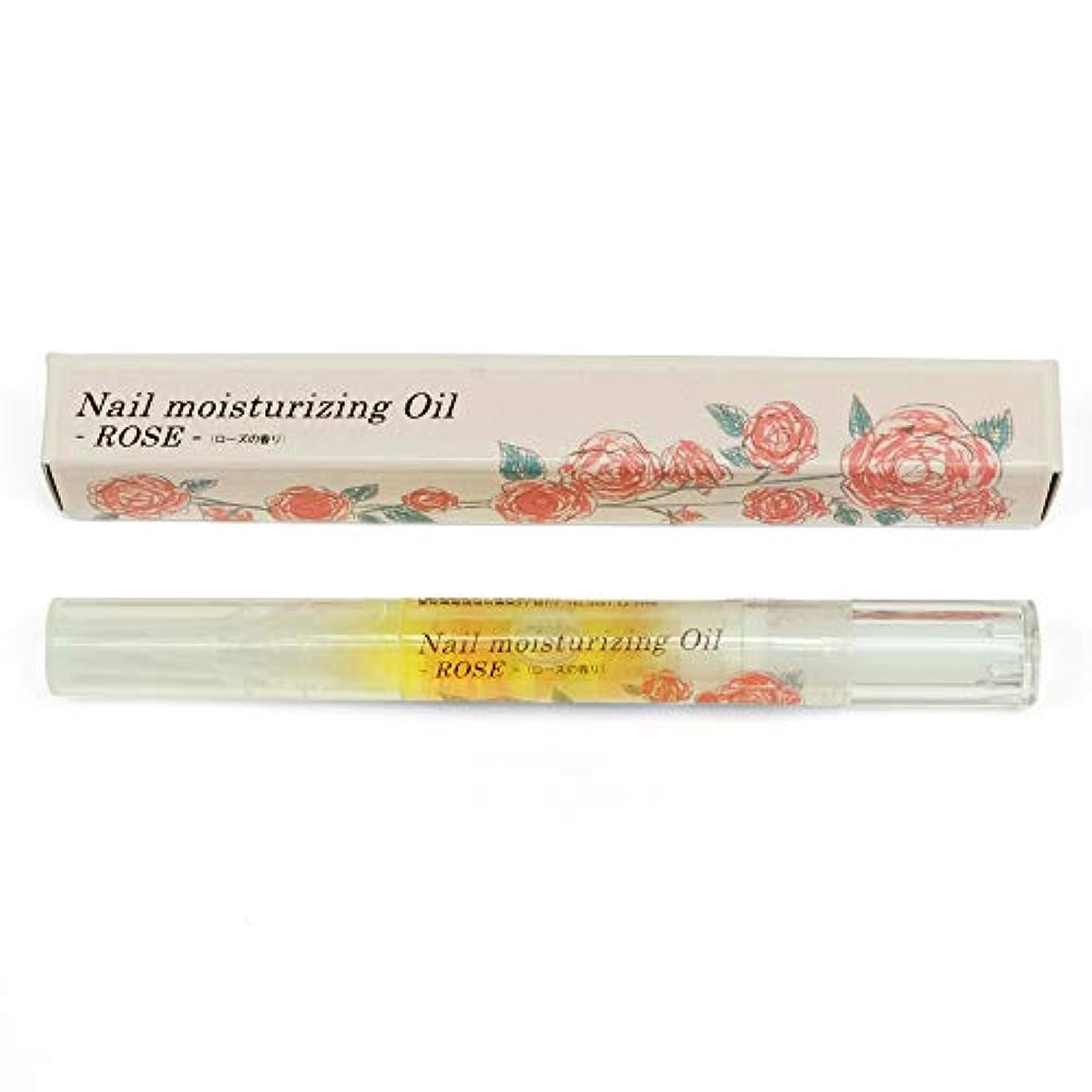 ミスペンドセージ流行ease Nail moisturizing Oil ネイルオイルペン(ローズの香り) 2ml
