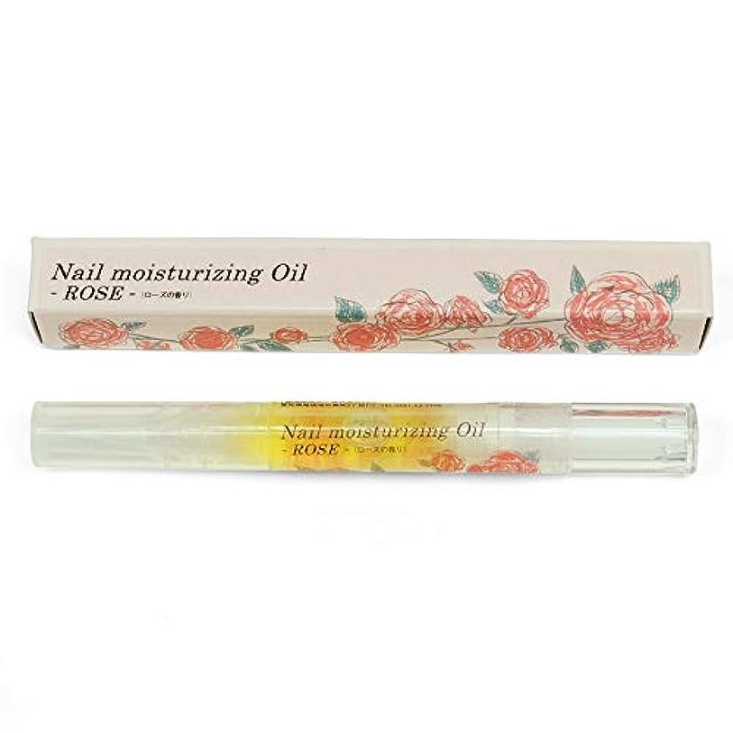 楽しませるヒゲマーベルease Nail moisturizing Oil ネイルオイルペン(ローズの香り) 2ml
