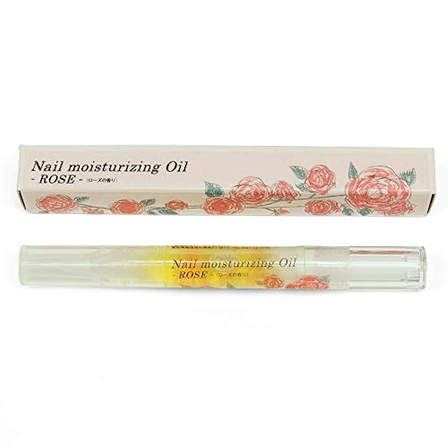 平和的休眠小数ease Nail moisturizing Oil ネイルオイルペン(ローズの香り) 2ml