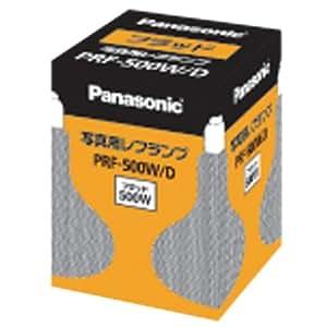 写真用レフランプ PRF-500W