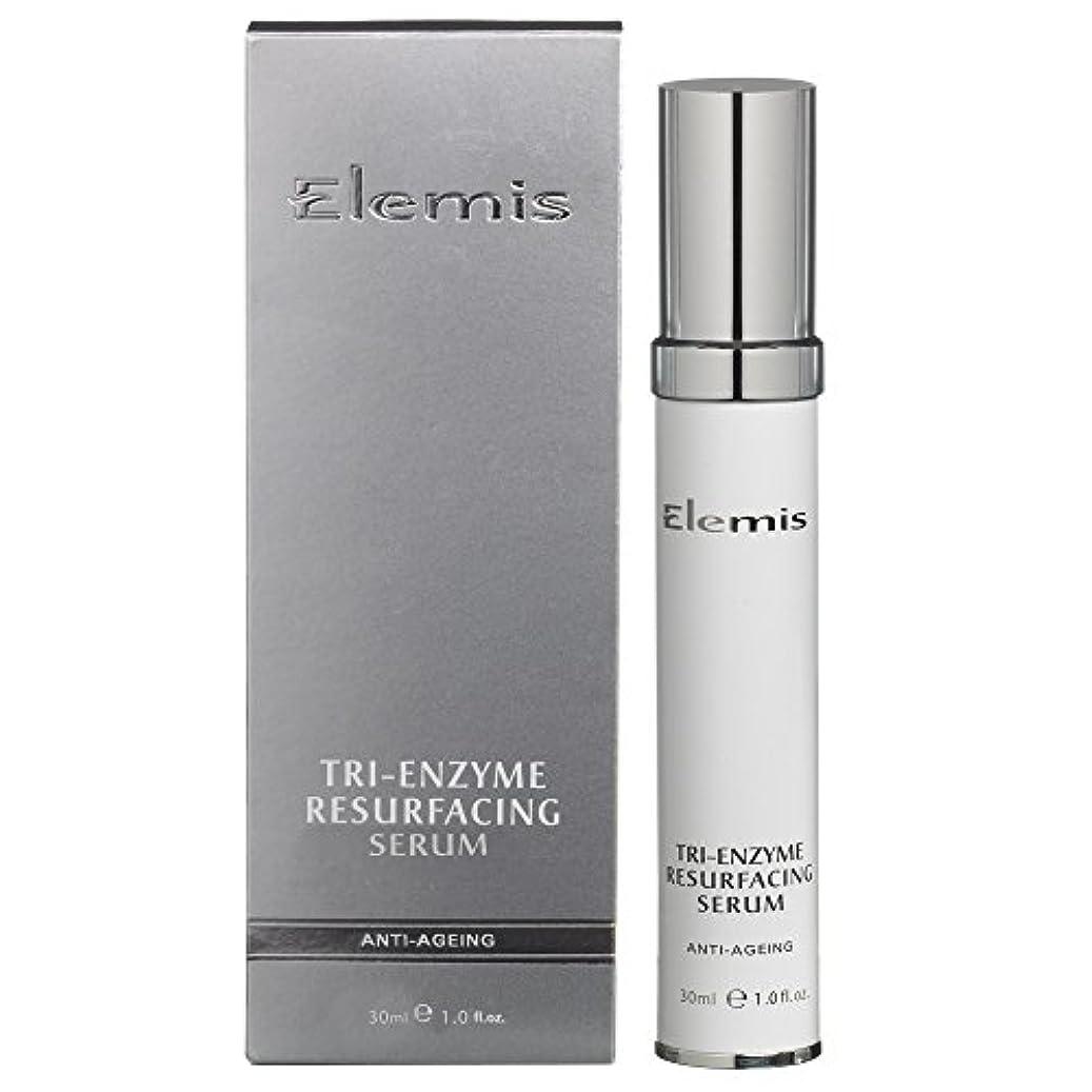 ホーン木製異常なエレミストライ酵素リサーフェシング血清 (Elemis) - Elemis Tri-Enzyme Resurfacing Serum [並行輸入品]
