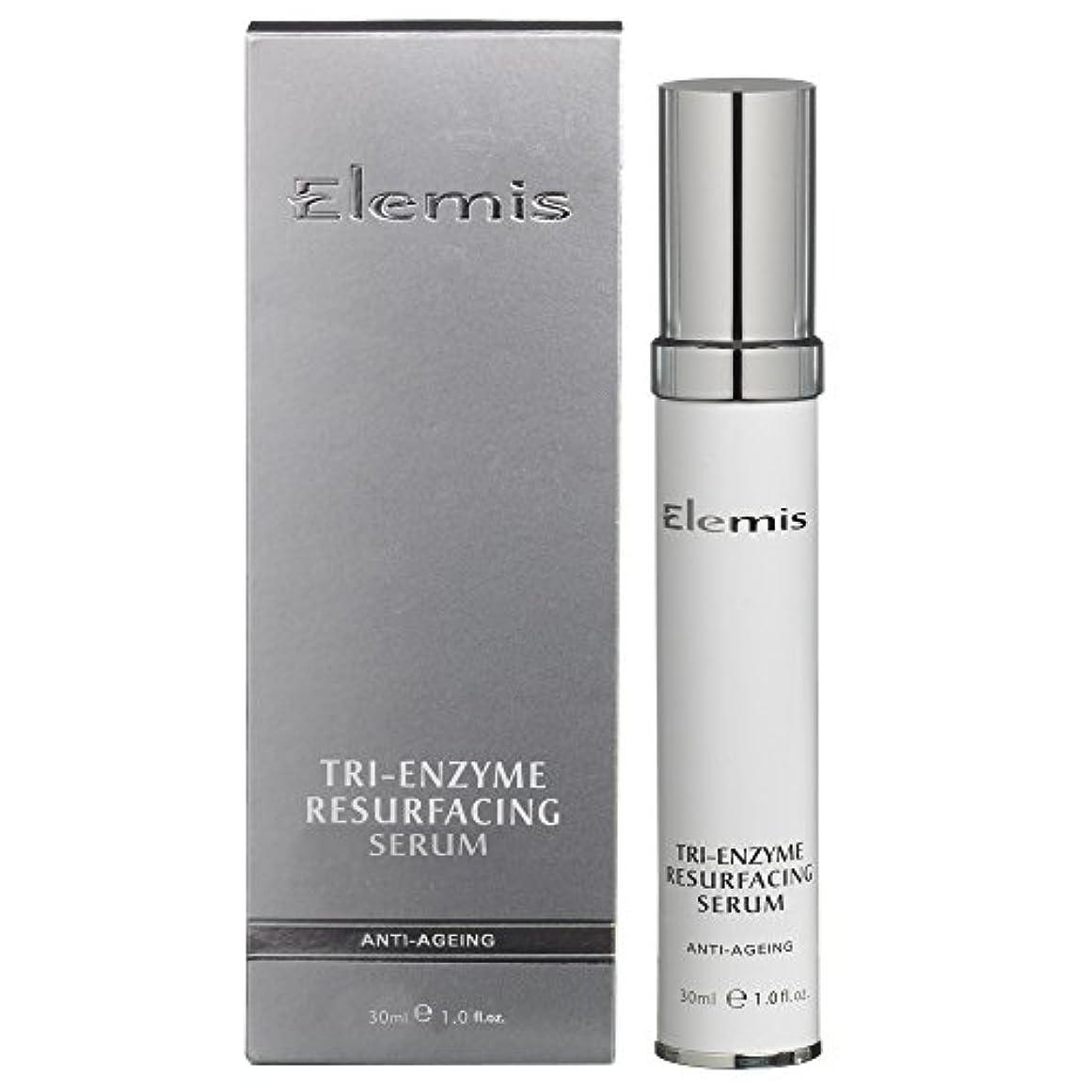 ショート乳白きちんとしたエレミストライ酵素リサーフェシング血清 (Elemis) (x6) - Elemis Tri-Enzyme Resurfacing Serum (Pack of 6) [並行輸入品]
