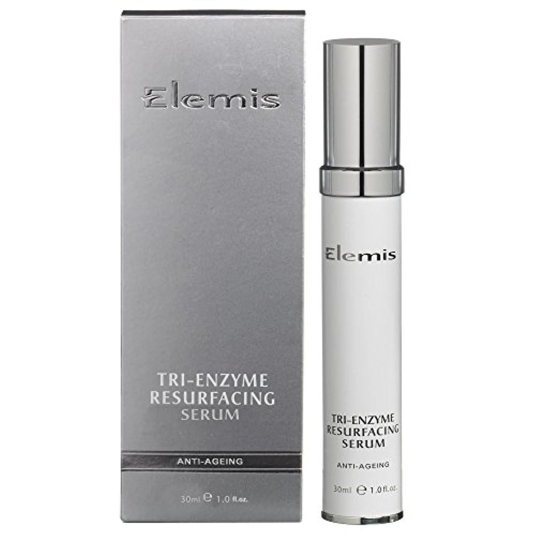ファントム鉛筆意気消沈したエレミストライ酵素リサーフェシング血清 (Elemis) (x6) - Elemis Tri-Enzyme Resurfacing Serum (Pack of 6) [並行輸入品]