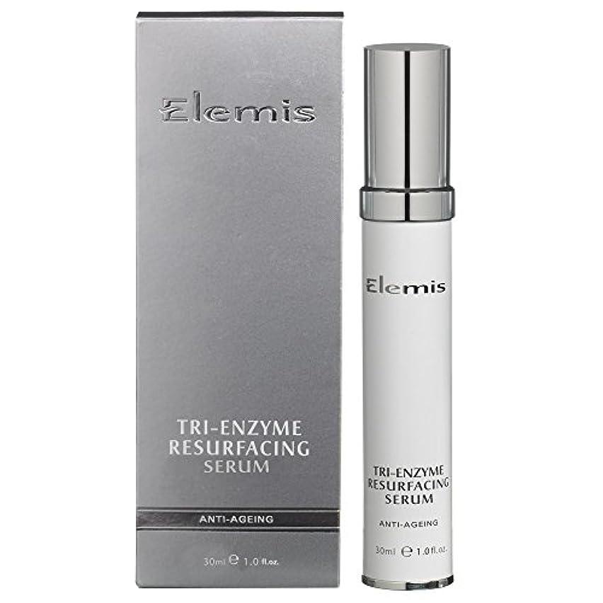 裕福な薬局例示するエレミストライ酵素リサーフェシング血清 (Elemis) (x6) - Elemis Tri-Enzyme Resurfacing Serum (Pack of 6) [並行輸入品]