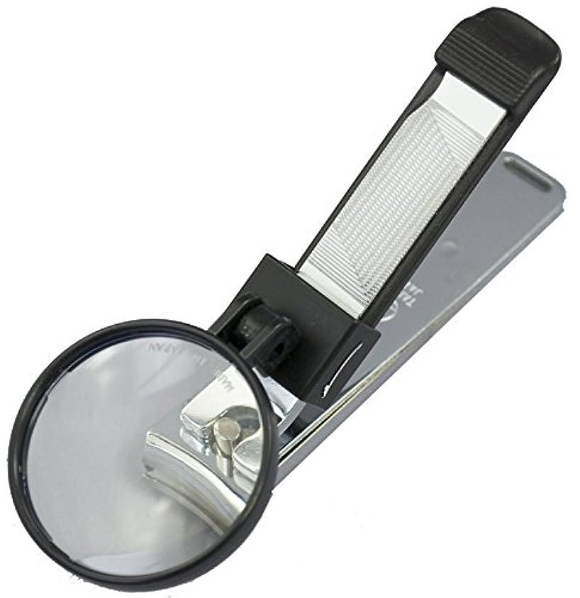 個人的にガチョウ普通の日本製 拡大レンズ付 爪切り 足爪くん 大 mir 2000L