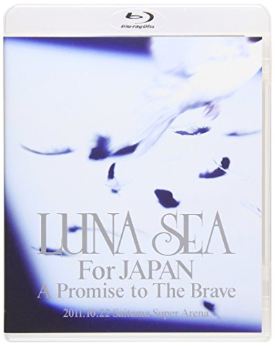 LUNA SEA For JAPAN A Promise to The Brave [Blu-ray]