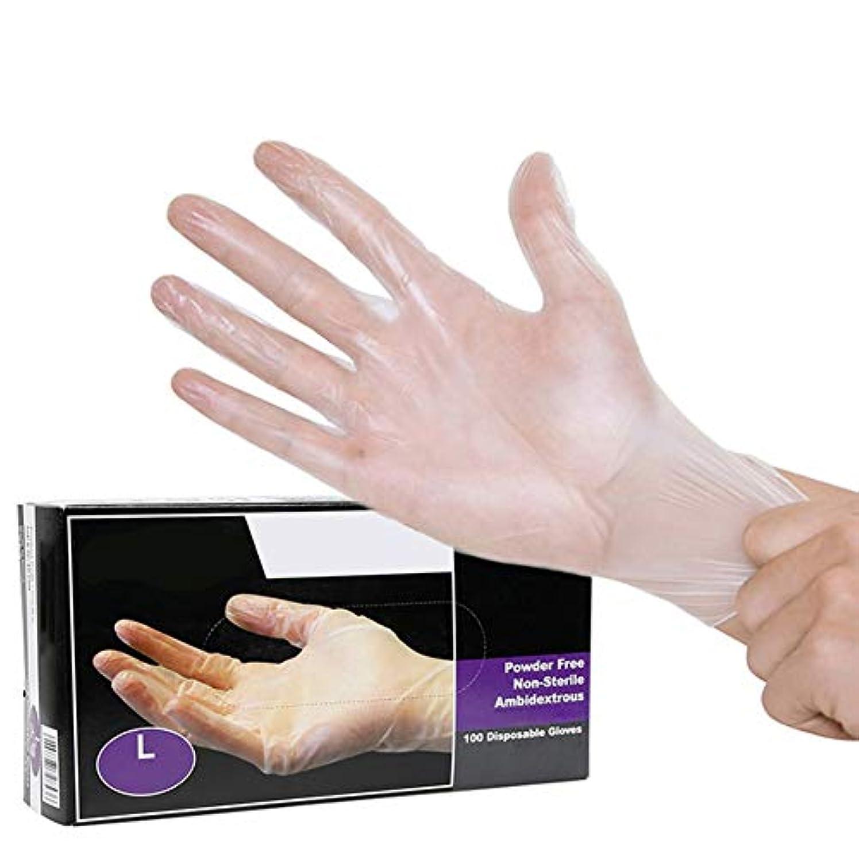 プレフィックス中量使い捨て トランスペアレント ビニール 手袋、 パウダーフリー、ラテックスフリー、にとって 家庭用クリーニ ング 美容タトゥー 作業 グローブ、(100 Pcs /1 Box),L